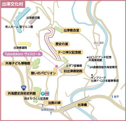 出津文化村マップ