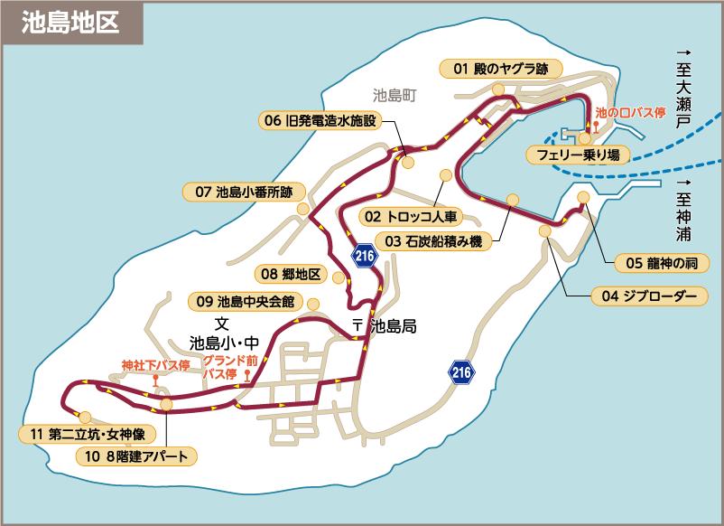 池島炭坑散策コース-マップ