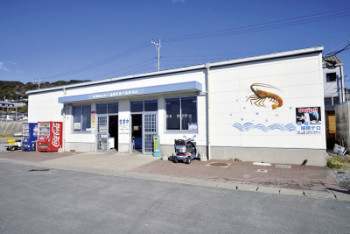 長崎市みなと漁協外海支所直売所