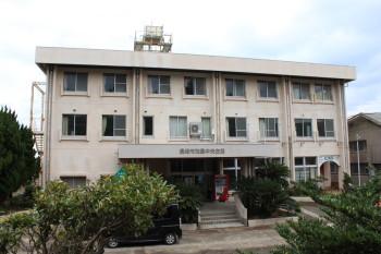 池島中央会館