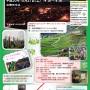 H302_大中尾棚田火祭りチラシ (コンベンション)