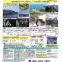 外海の教会と九州最後の炭鉱の島「池島」坑内炭鉱体験